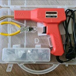 Газовые горелки, паяльные лампы и паяльники - Горячий степлер (для пайки бамперов и пластика) , 0