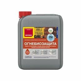 Дезинфицирующие средства - Неомид 450 - I группа (10 кг.) тонированный - огнебиозащитный состав, 0