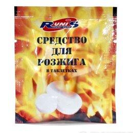 Средства и приспособления для розжига - Средство для розжига костра RUNIS таблетка 15гр, 0