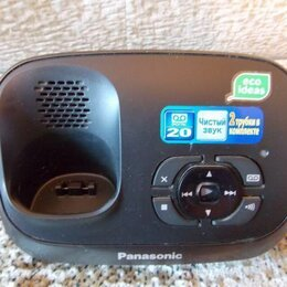 Радиотелефоны - База радиотелефона Panasonic KX-TG6521RU, 0
