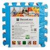 Детский коврик-пазл 'Радуга' (мягкий), 9 элементов 33 х 33 х 0,9 см, термоплёнка по цене 1642₽ - Развивающие коврики, фото 2