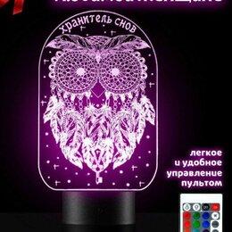 Ночники и декоративные светильники - Новый 3 Д ночник Сова, 0