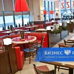 Общественное питание - Шикарная пиццерия в центре Москвы, 0