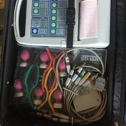 Устройства, приборы и аксессуары для здоровья - Электрокардиограф эк3т-12-01 геолинк (3-х канальный), 0