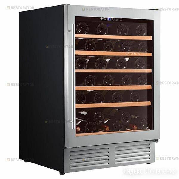 Climadiff Винный шкаф Climadiff CLE51 по цене 126000₽ - Винные шкафы, фото 0