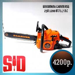 Электро- и бензопилы цепные - Бензопила Carver RSG 238 1200 Вт/1.7 л.с, 0