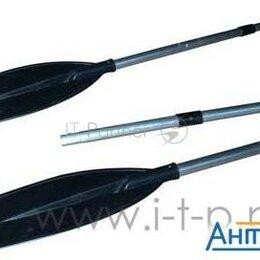 Аксессуары  - Весло алюминиевое 2- частное 142см (лопасть широкая, под поворотную уключину)..., 0