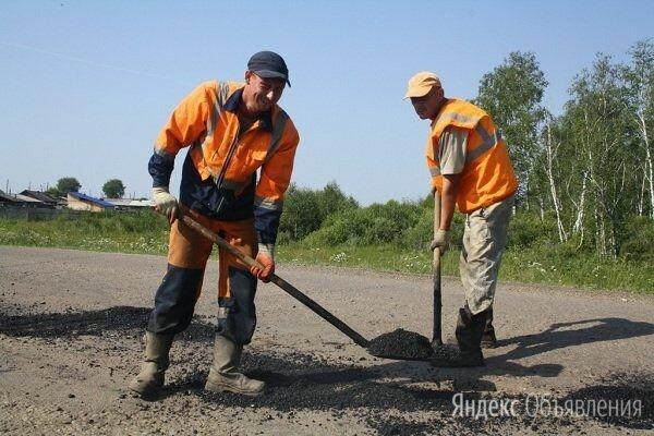 Дорожный рабочий - Разнорабочие, фото 0