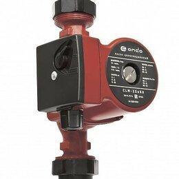 Тепловые насосы - ONDO Насос циркуляционный CLM 32x60x180 PCLM-3260, 0