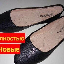 Балетки - Балетки женские новые 39 размер (25 см), 0