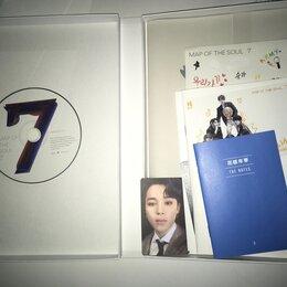Музыкальные CD и аудиокассеты - Альбом BTS Map Of The Soul:7, 0