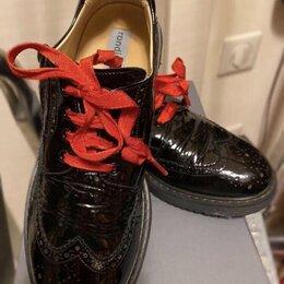 Балетки, туфли - Винтажная обувь rondinella, 0