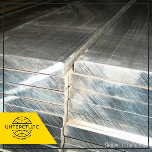 Полоса титановая ВТ1-0 5,3 мм ОСТ 1 90218-76 по цене 668₽ - Металлопрокат, фото 0