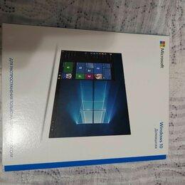Программное обеспечение - Box версия windows 10 home, 0
