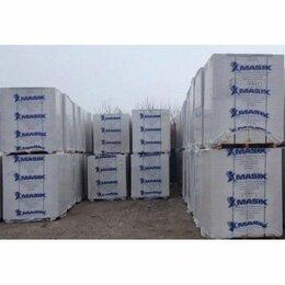 Строительные блоки - Газоблок Masix 625х100х250 мм, 0