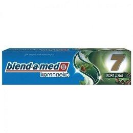 Зубная паста - Паста зубная Blend A Med 100мл Кора дуба, 0