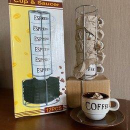 Кружки, блюдца и пары - Кофейная пара, 0
