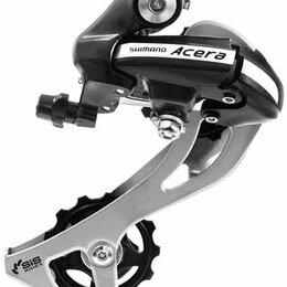 Прочие аксессуары и запчасти - Переключатель задний shimano Acera M360 SGS, 0