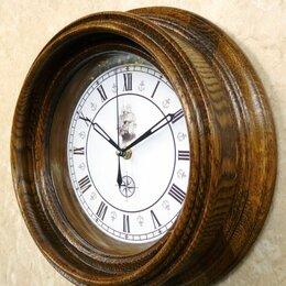 Часы настенные - Классические каютные морские часы N 18, 0