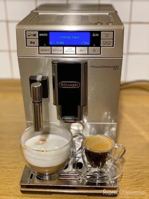 Кофемашина PrimaDonna XS ETAM 36.366 MB пробег 7500 по цене 10000₽ - Кофеварки и кофемашины, фото 0