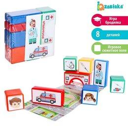 Детские наборы инструментов - Игровой набор «Больница», 0
