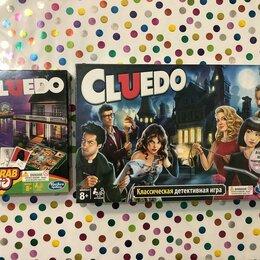Настольные игры - Настольные игры Hasbro Cluedo клуэдо (обновленная) , 0