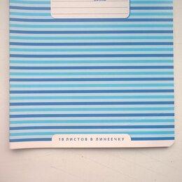 Бумажная продукция - Тетрадь в линейку, 18 листов, 4 вида, 0