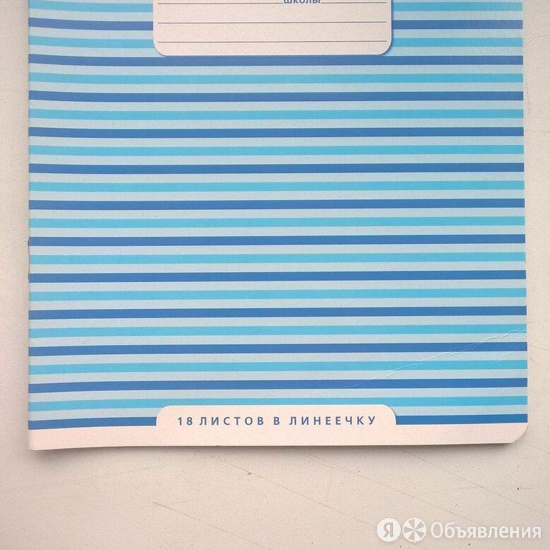 Тетрадь в линейку, 18 листов, 4 вида по цене 25₽ -  Бумажная продукция, фото 0