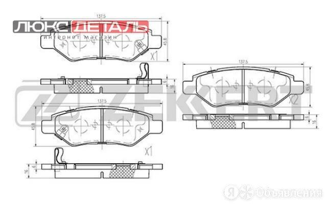 ZEKKERT BS1274 Колодки торм. диск. задн. Cadillac CTS II 08-  Chevrolet Camar... по цене 880₽ - Тормозная система , фото 0
