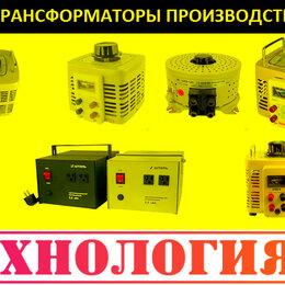 Автотрансформаторы - Лабораторные автотрансформаторы ЛАТРы SUNTEK, 0