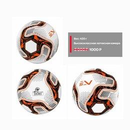 Мячи - Мяч футбольный бело-оранжевый, 0