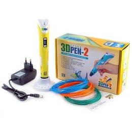 Развивающие игрушки - 3d ручка 3d pen-3, 0