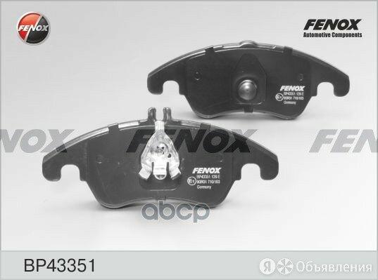 Колодки Тормозные Дисковые FENOX арт. BP43351 по цене 1810₽ - Тормозная система , фото 0