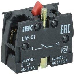 Строительные блоки - Блок контактный 1р для LAY5 IEK BDK11, 0