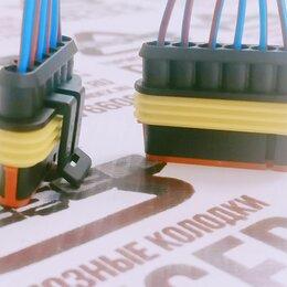 Электрика и свет - Разъем заднего фонаря 6конт. Fiat Ducato 244/Peugeot Boxer 2, 0