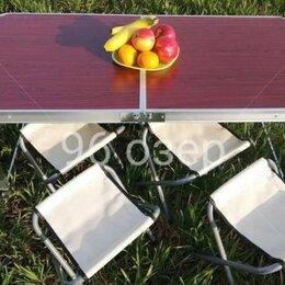 Походная мебель - Туристический складной стол (120х60х54/70см ) со стульями 4 шт, 0