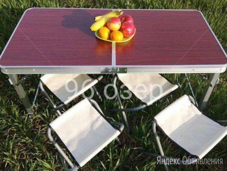 Туристический складной стол (120х60х54/70см ) со стульями 4 шт по цене 2800₽ - Походная мебель, фото 0