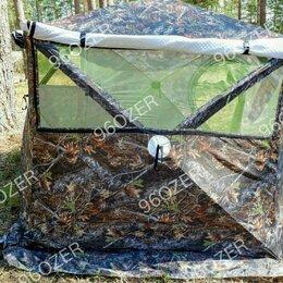 Палатки - Палатка куб 4 зима лето Медведь Екатеринбург, 0