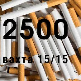 Фасовщики - Фасовщик сигарет 15 дней с проживанием и питанием, 0