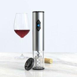 Штопоры и принадлежности для бутылок - Электрический штопор, нержавеющая сталь, серебро, 0