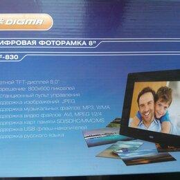 Цифровые фоторамки и фотоальбомы - Цифровая фоторамка digma pf-830 black, 0