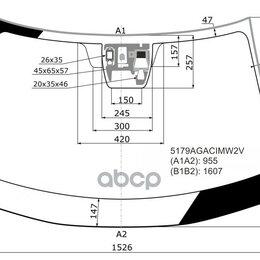 Кузовные запчасти -  PILKINGTON 5179AGACIMW2V Автостекло Ws5179gacm2 На Mazda Cx-5 [Акуст.+Дд+Камера, 0