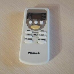 Аксессуары и запчасти - Пульт для кондиционера Panasonic, 0