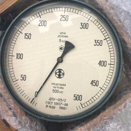 Измерительные инструменты и приборы - Динамометры ДПУ, 0