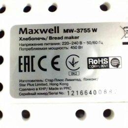 Хлебопечки - Хлебопечка Maxwell MW 3755W, 0