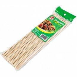 Аксессуары для готовки - Палочки бамбуковые для шашлыка 25см Linger 100шт, 0