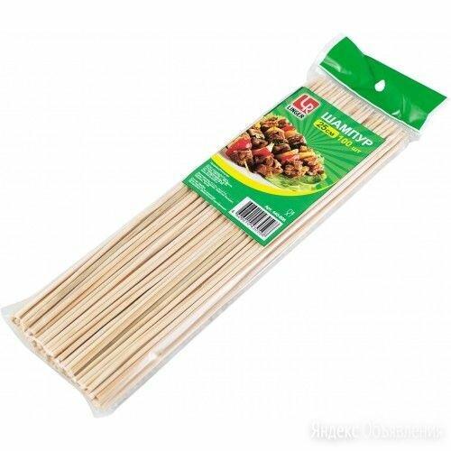 Палочки бамбуковые для шашлыка 25см Linger 100шт по цене 28₽ - Аксессуары для готовки, фото 0