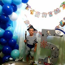 Украшения для организации праздников - Цифра 5 и растяжка с днем рождения , 0