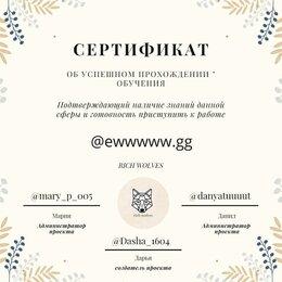 Менеджеры - УДАЛЕННАЯ РАБОТА - ФРИЛАНС, 0