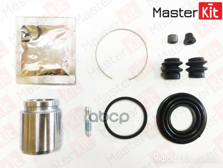 Ремкомплект Тормозного Суппорта MasterKit арт. 77A1213 по цене 580₽ - Тормозная система , фото 0